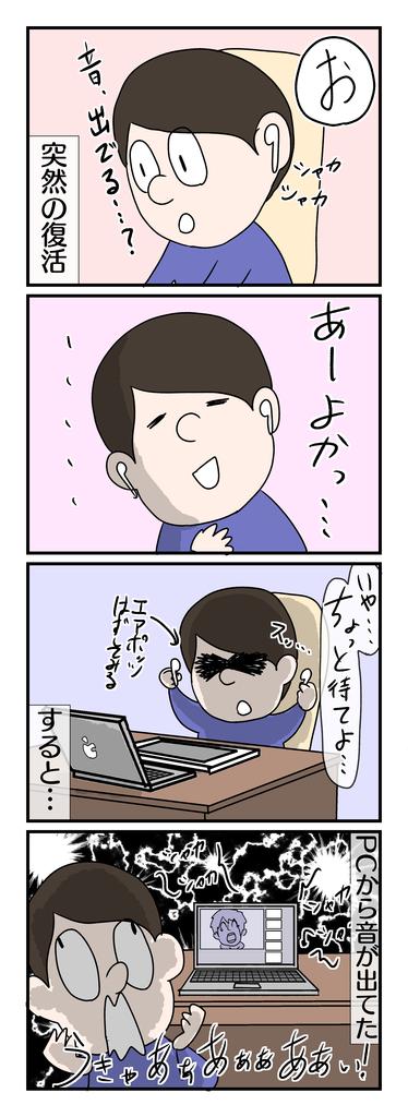 f:id:YuruFuwaTa:20190208121501p:plain
