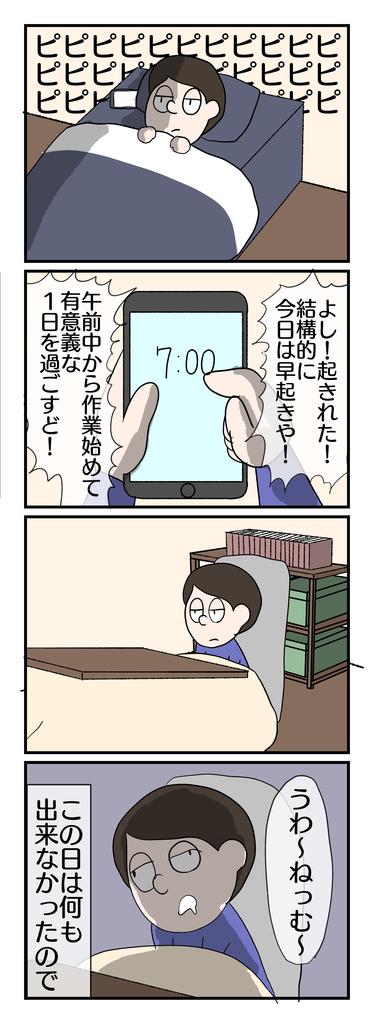 f:id:YuruFuwaTa:20190211173202p:plain