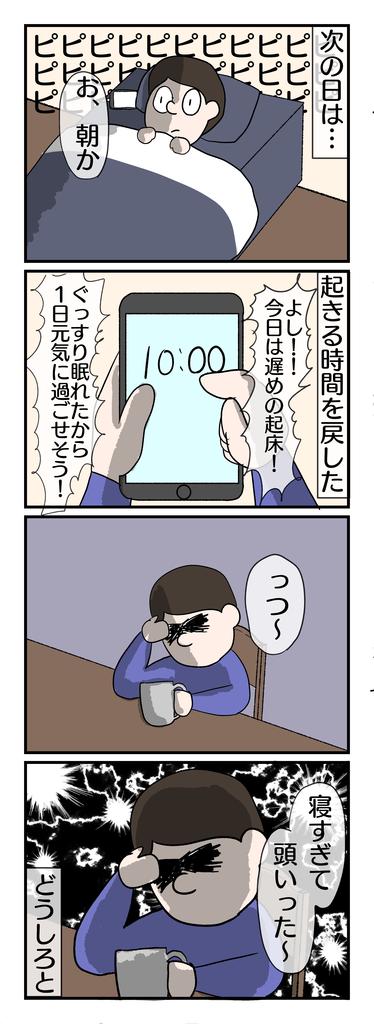 f:id:YuruFuwaTa:20190211173227p:plain