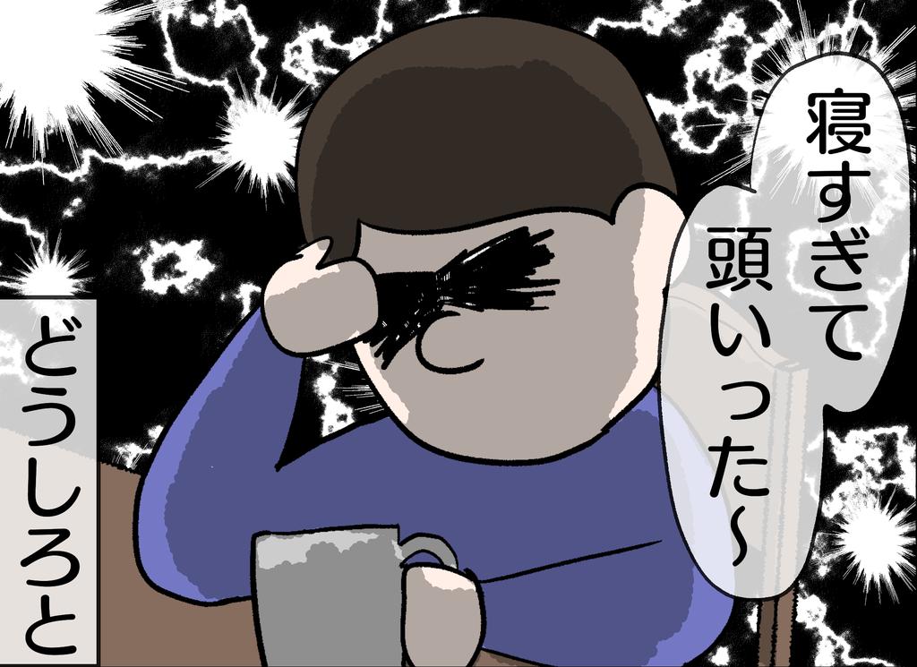 f:id:YuruFuwaTa:20190211173246p:plain