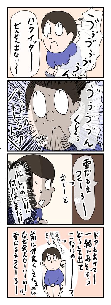 f:id:YuruFuwaTa:20190212161955p:plain