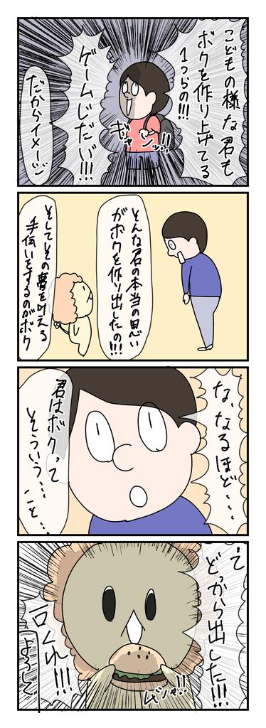 f:id:YuruFuwaTa:20190220112714p:plain