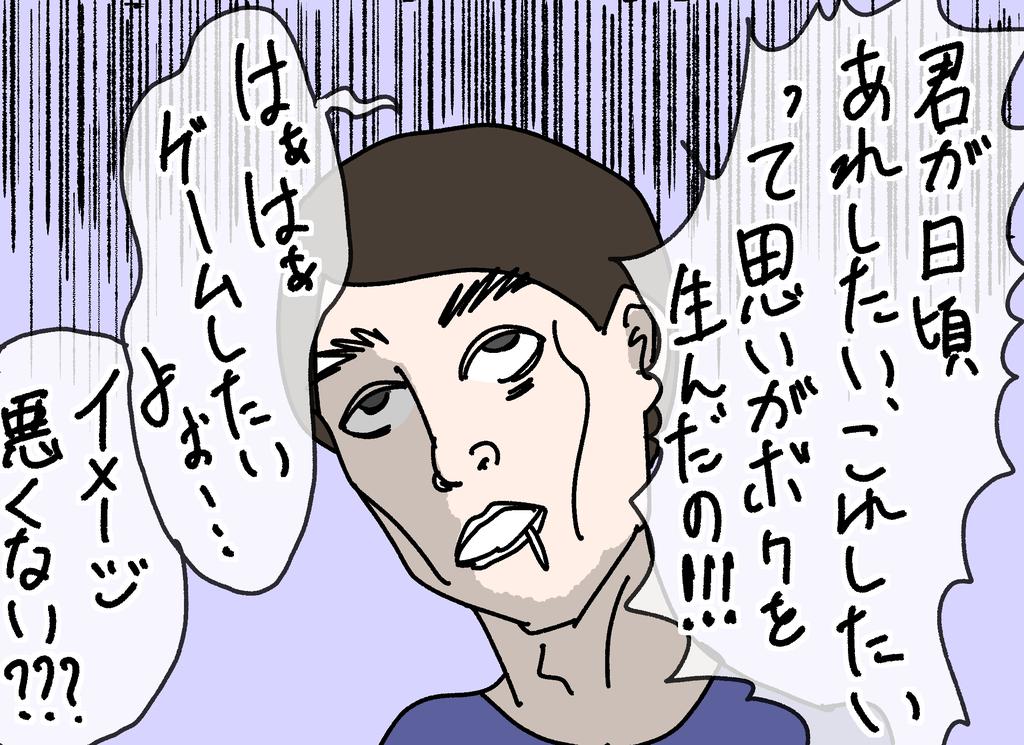 f:id:YuruFuwaTa:20190220112736p:plain