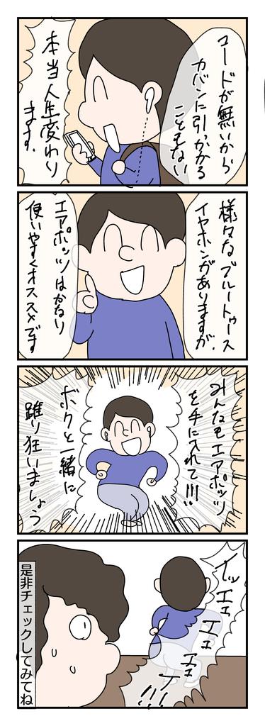 f:id:YuruFuwaTa:20190220135610p:plain