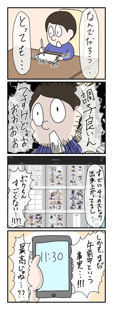 f:id:YuruFuwaTa:20190221143101p:plain