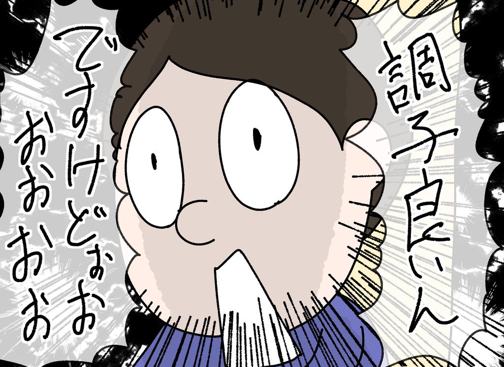 f:id:YuruFuwaTa:20190221143140p:plain