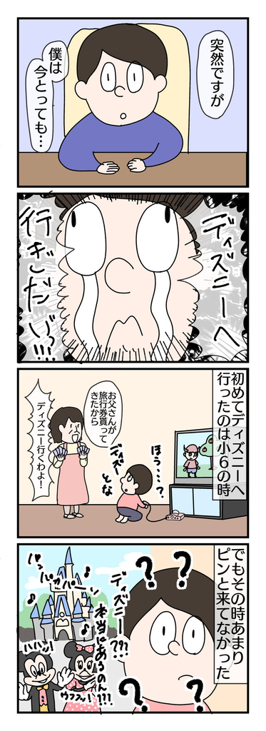 f:id:YuruFuwaTa:20190224133248j:plain