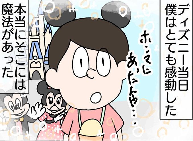 f:id:YuruFuwaTa:20190224133258j:plain