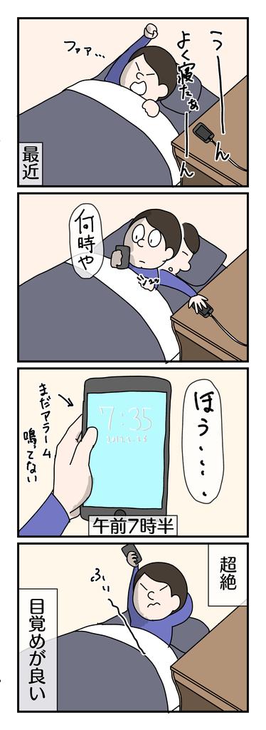 f:id:YuruFuwaTa:20190226104050p:plain