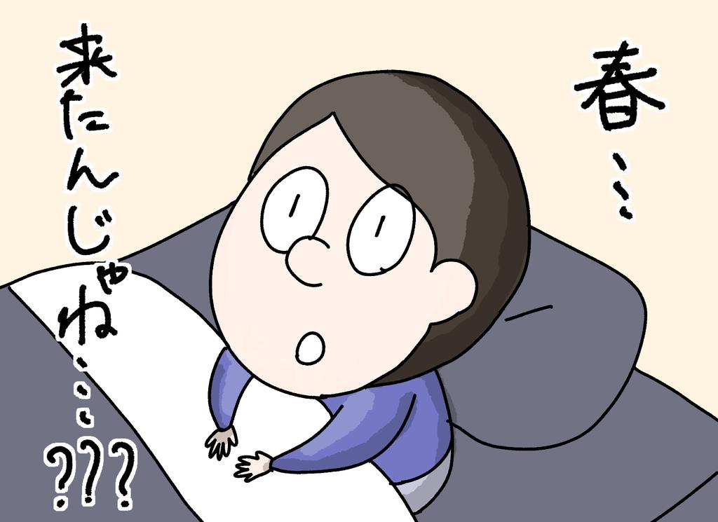 f:id:YuruFuwaTa:20190226104131p:plain