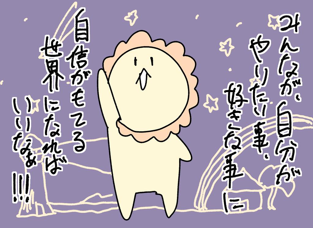 f:id:YuruFuwaTa:20190228114428p:plain