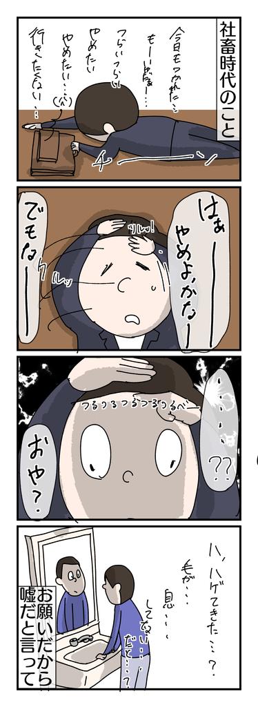 f:id:YuruFuwaTa:20190301170758p:plain