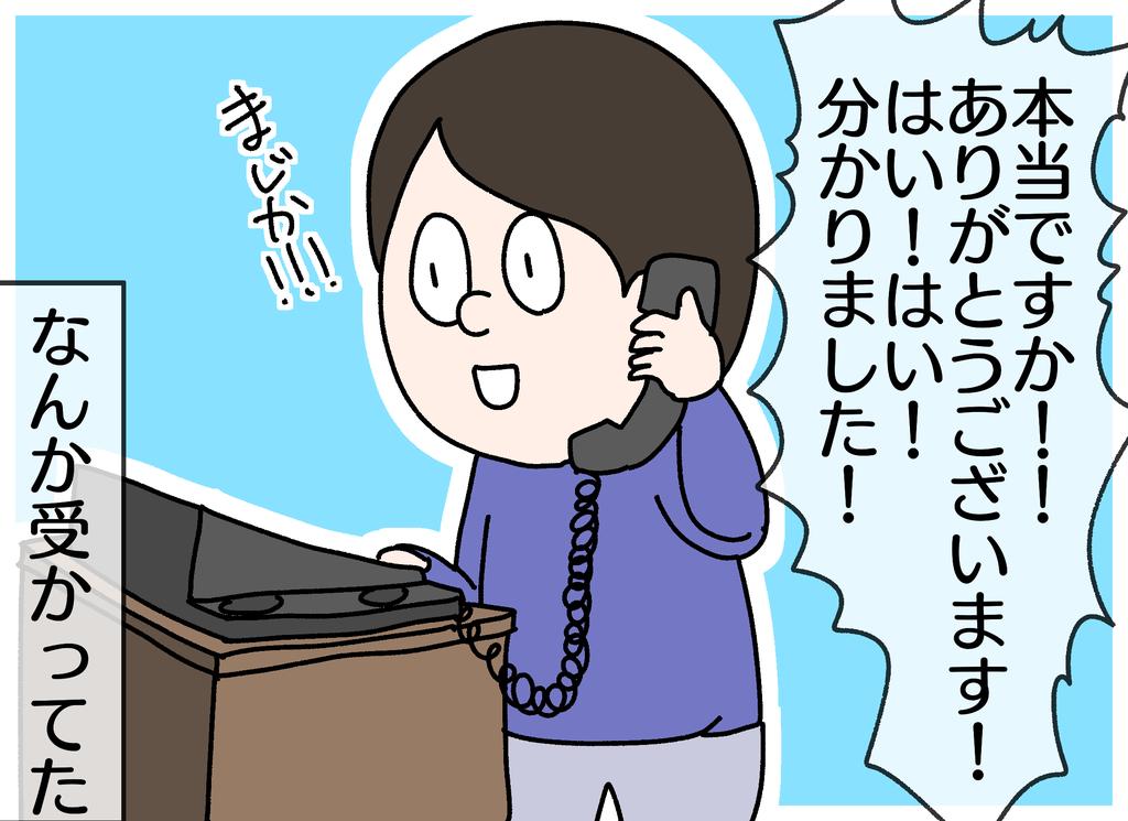 f:id:YuruFuwaTa:20190306110545p:plain