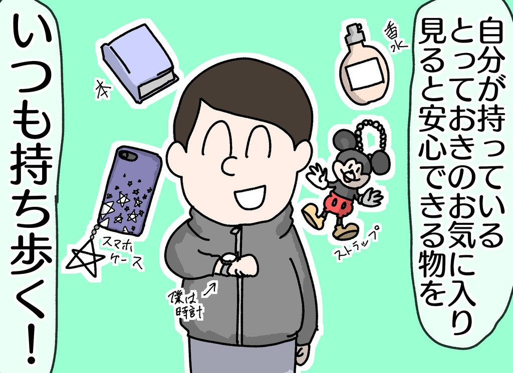 f:id:YuruFuwaTa:20190307115917p:plain