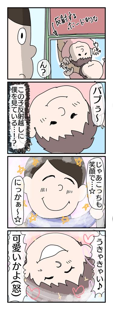f:id:YuruFuwaTa:20190311115214p:plain