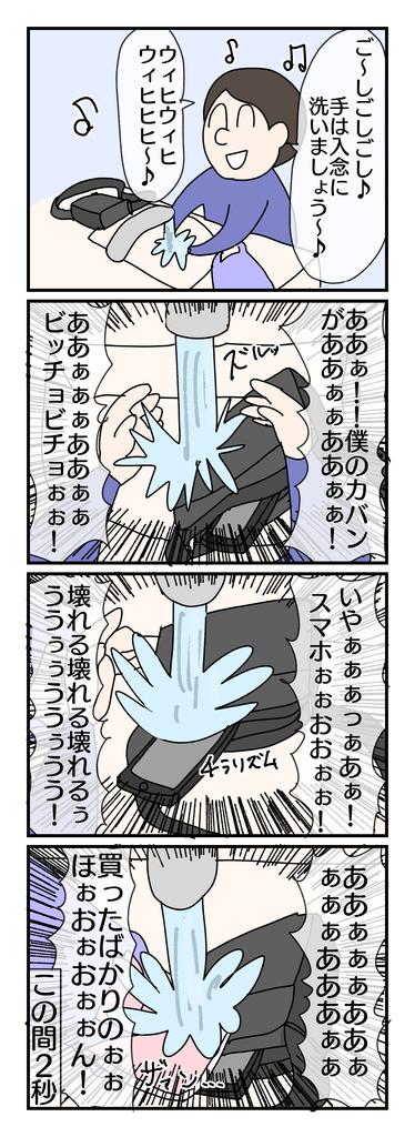 f:id:YuruFuwaTa:20190312113132p:plain