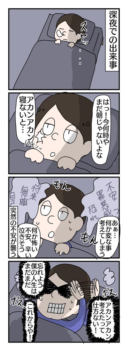 f:id:YuruFuwaTa:20190314132730p:plain
