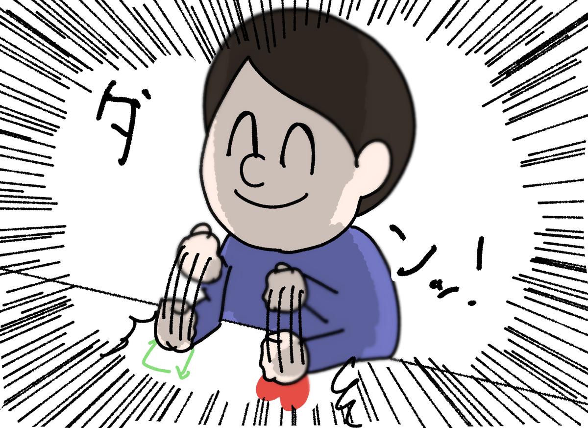 f:id:YuruFuwaTa:20190321113032p:plain
