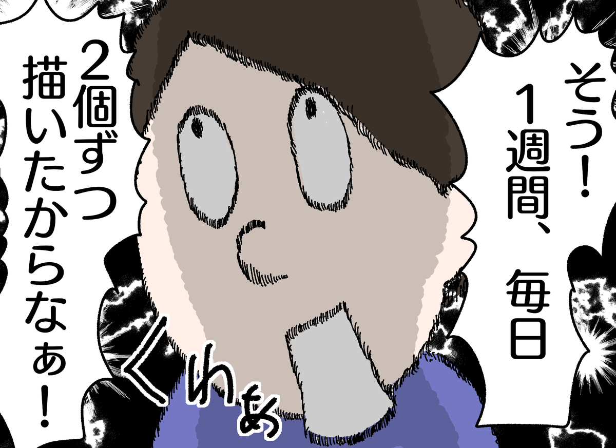 f:id:YuruFuwaTa:20190327114943p:plain