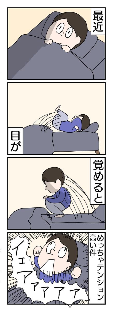 f:id:YuruFuwaTa:20190328123143p:plain