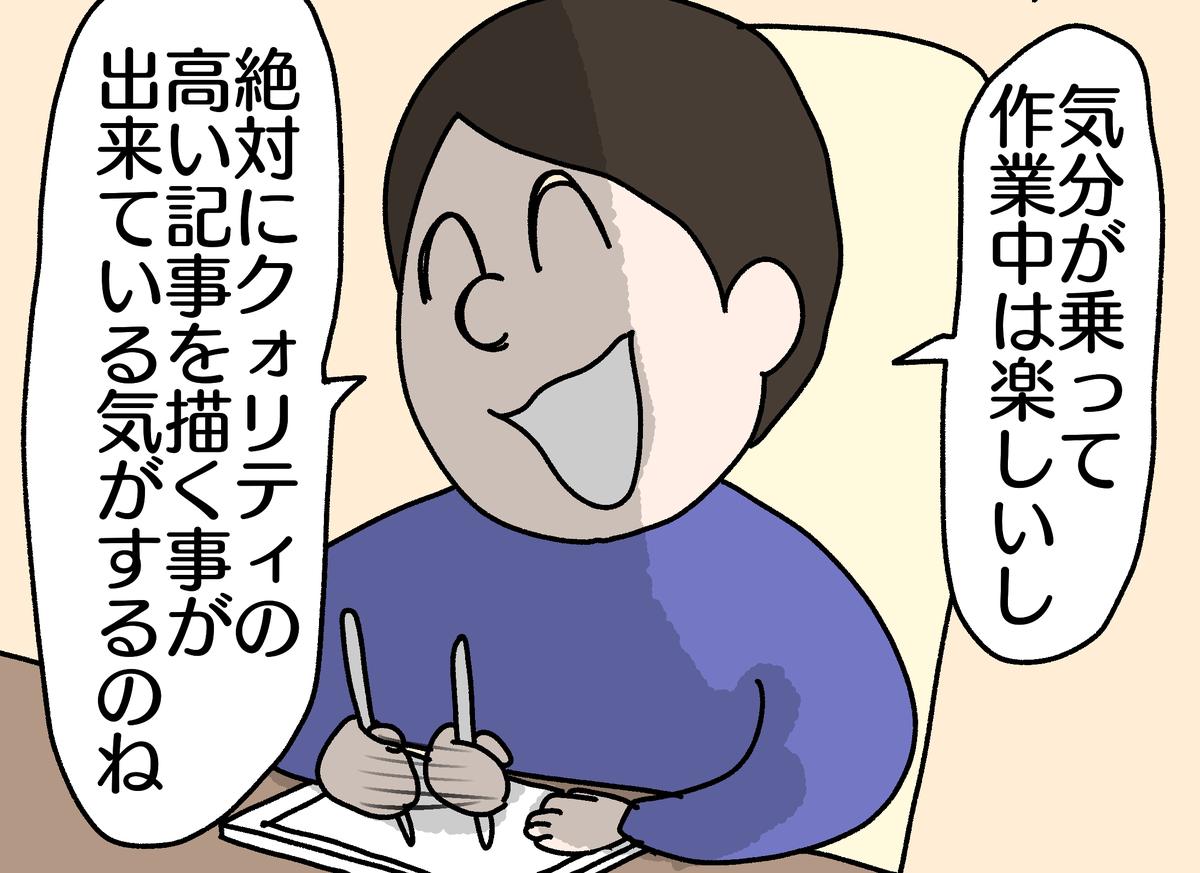f:id:YuruFuwaTa:20190402105007p:plain