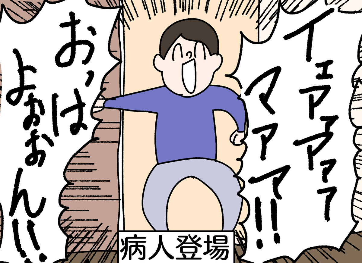 f:id:YuruFuwaTa:20190405165425p:plain