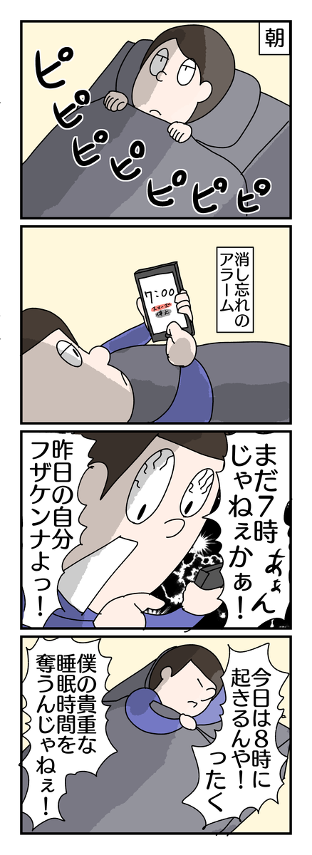 f:id:YuruFuwaTa:20190411122403p:plain