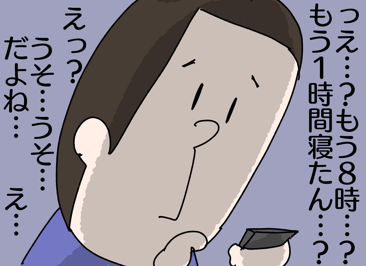 f:id:YuruFuwaTa:20190411122456p:plain