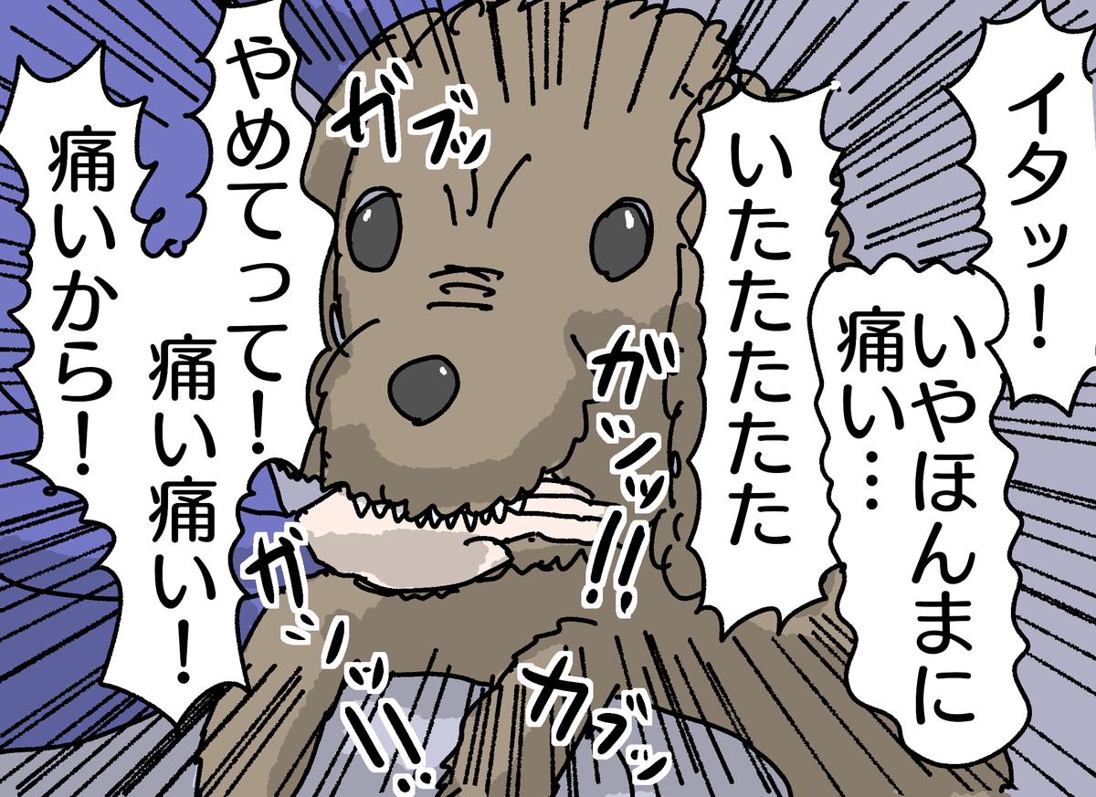 f:id:YuruFuwaTa:20190414173713p:plain