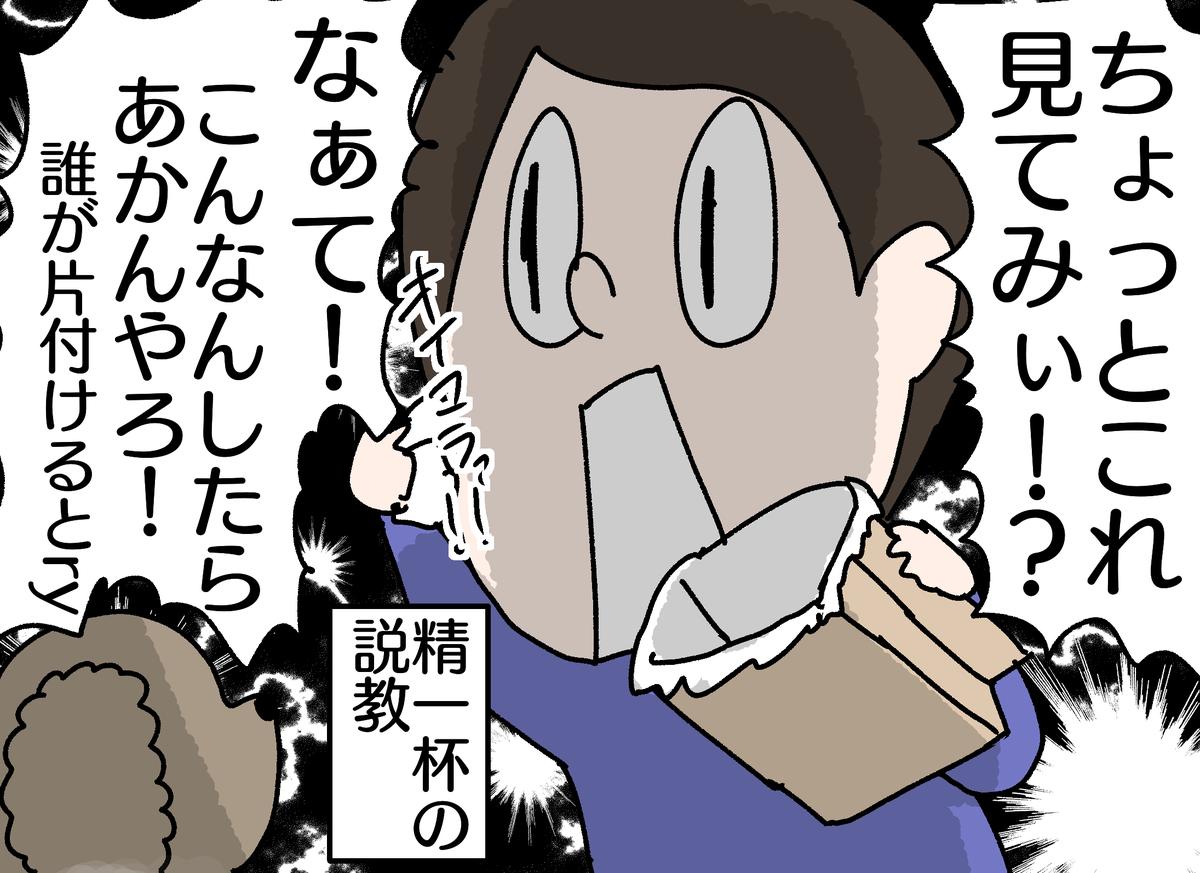 f:id:YuruFuwaTa:20190415200549p:plain
