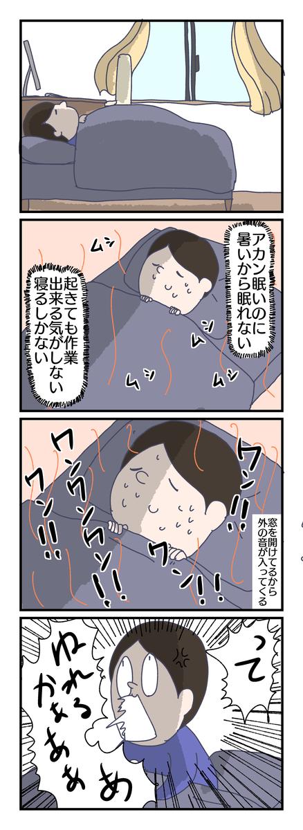 f:id:YuruFuwaTa:20190421183348p:plain