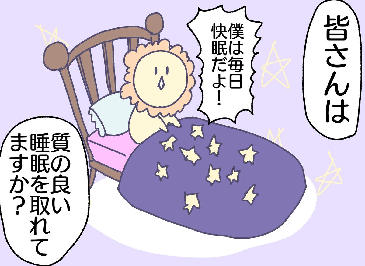 f:id:YuruFuwaTa:20190422160222p:plain