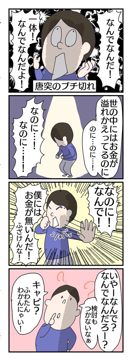 f:id:YuruFuwaTa:20190427222127p:plain