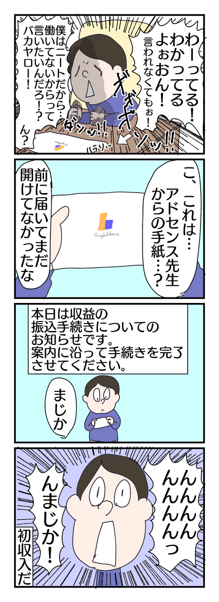 f:id:YuruFuwaTa:20190427222145p:plain