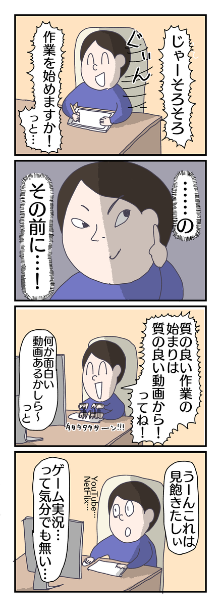 f:id:YuruFuwaTa:20190501163547p:plain