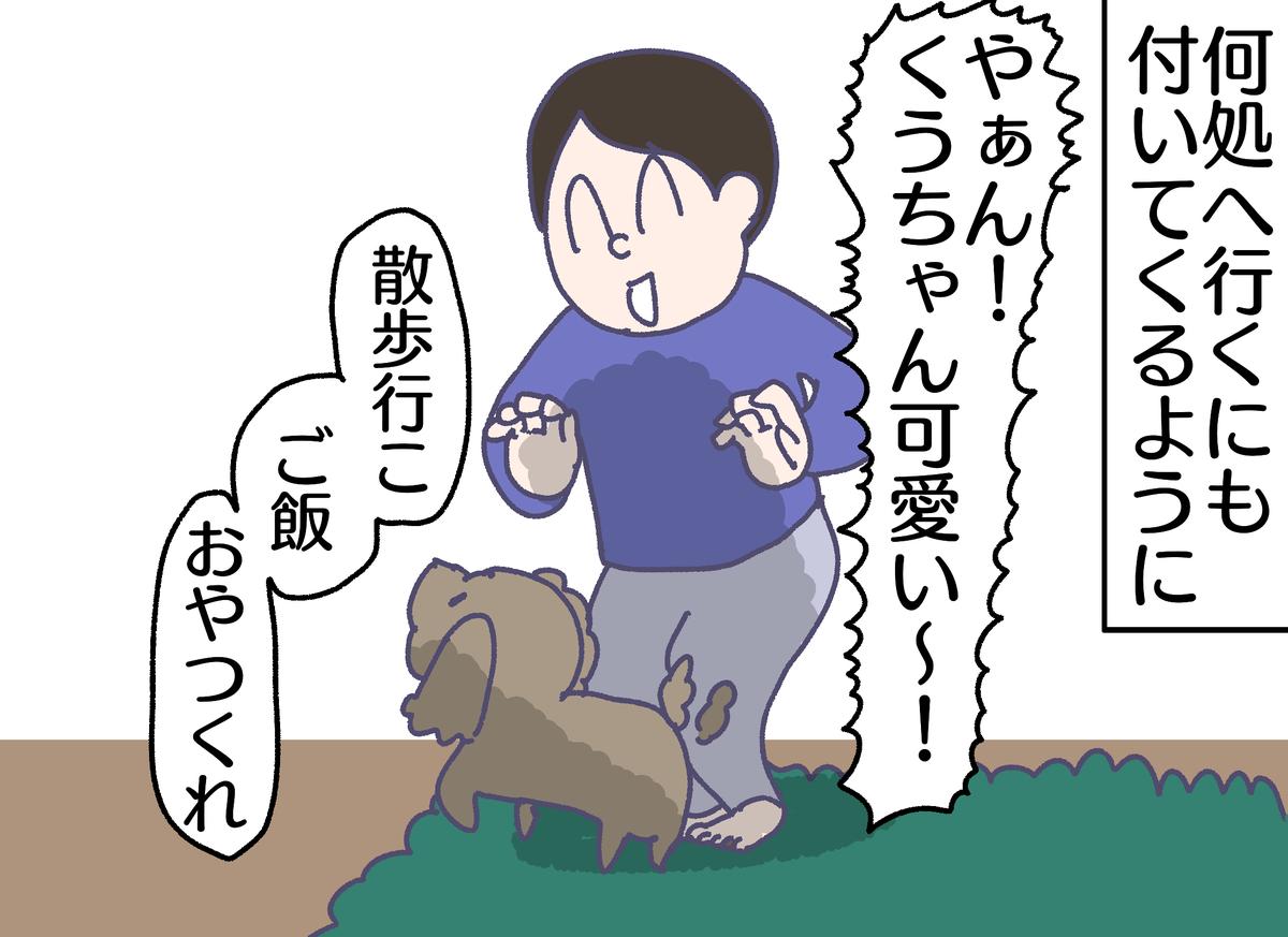 f:id:YuruFuwaTa:20190503171158p:plain