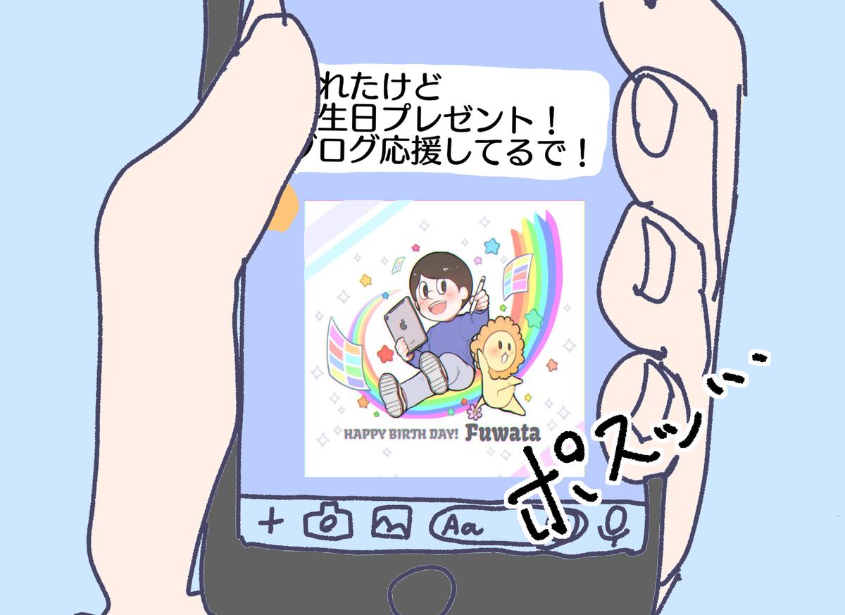 f:id:YuruFuwaTa:20190504153214p:plain