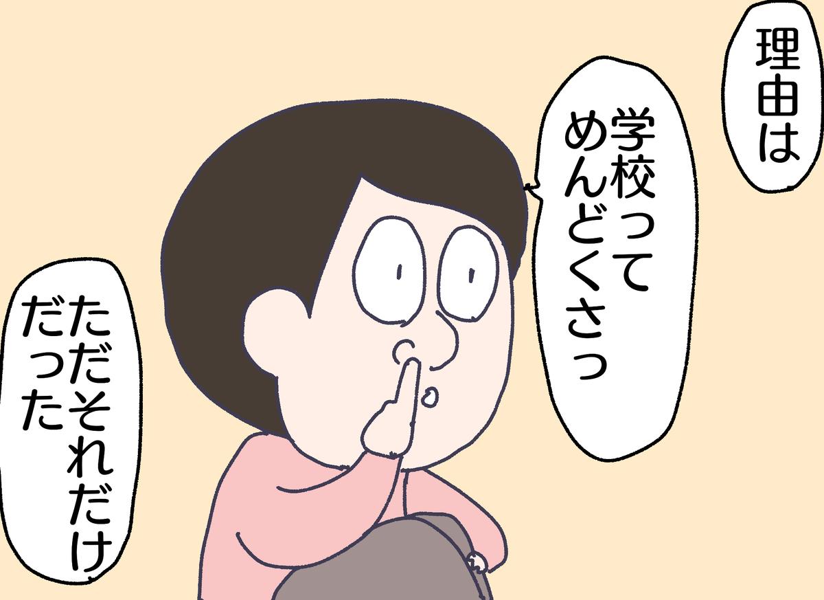 f:id:YuruFuwaTa:20190506200336p:plain