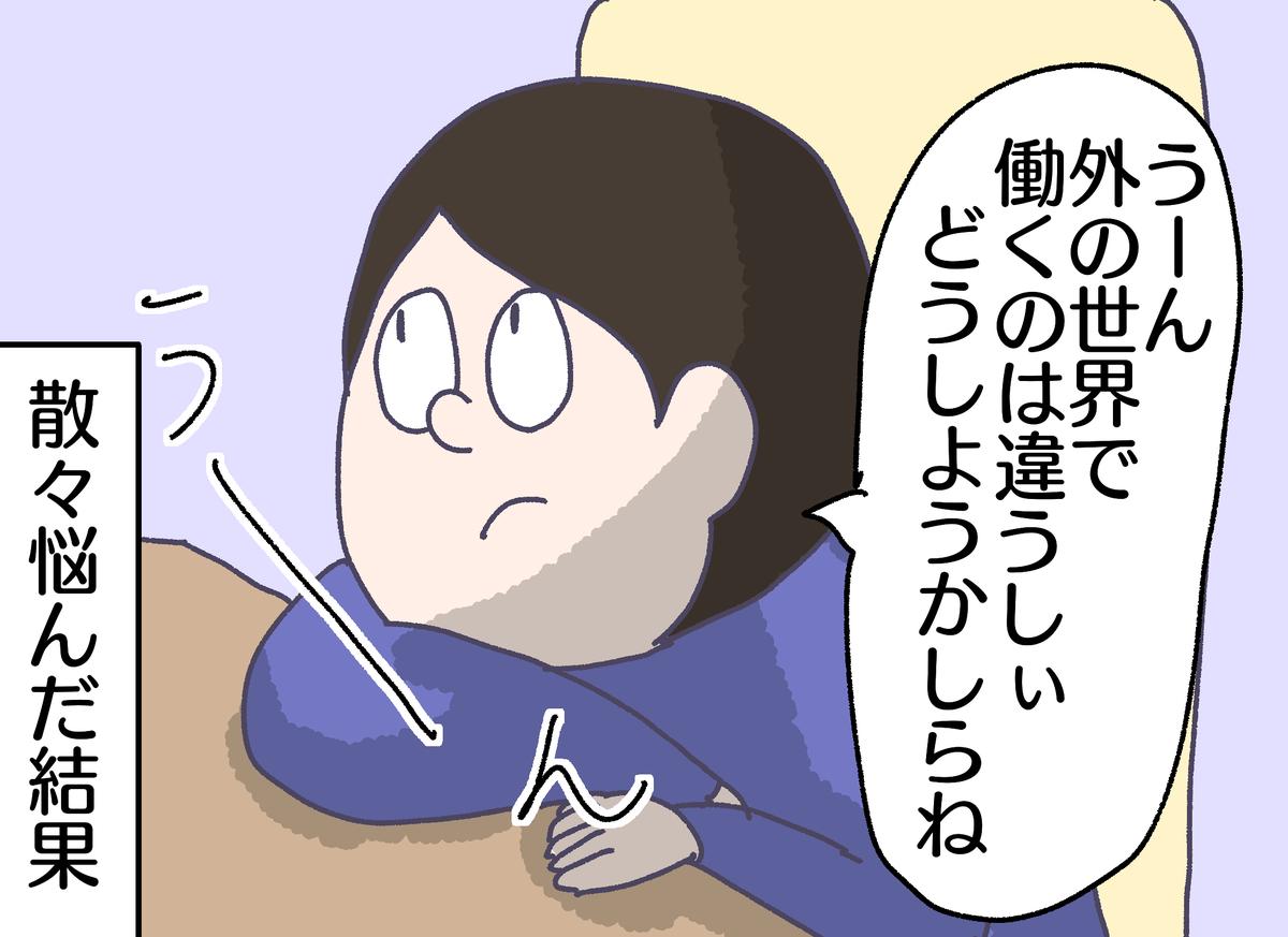 f:id:YuruFuwaTa:20190507172401p:plain