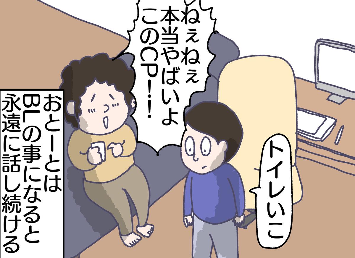 f:id:YuruFuwaTa:20190510130121p:plain