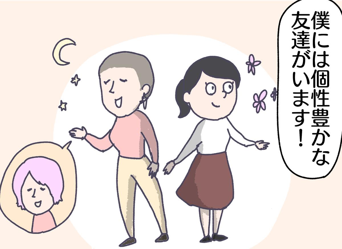 f:id:YuruFuwaTa:20190512182248p:plain