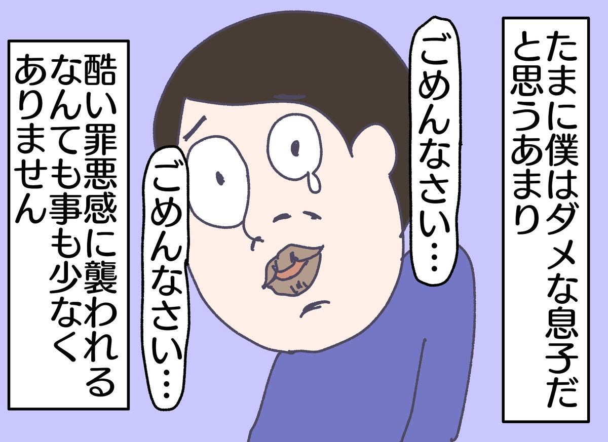 f:id:YuruFuwaTa:20190513201924p:plain