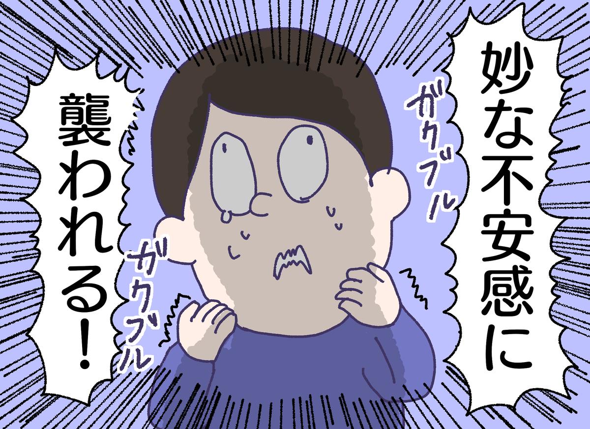 f:id:YuruFuwaTa:20190516102335p:plain