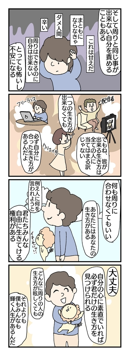 f:id:YuruFuwaTa:20190519183624j:plain