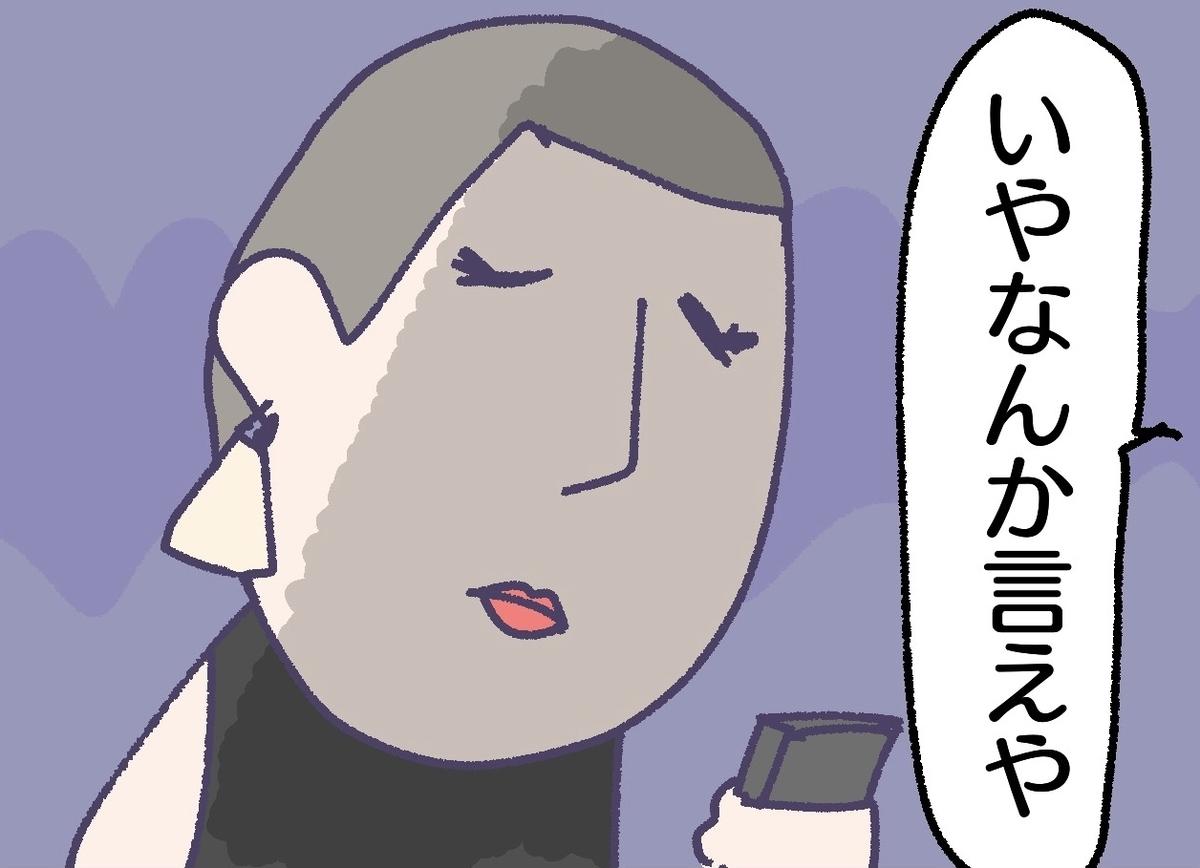 f:id:YuruFuwaTa:20190525163627j:plain