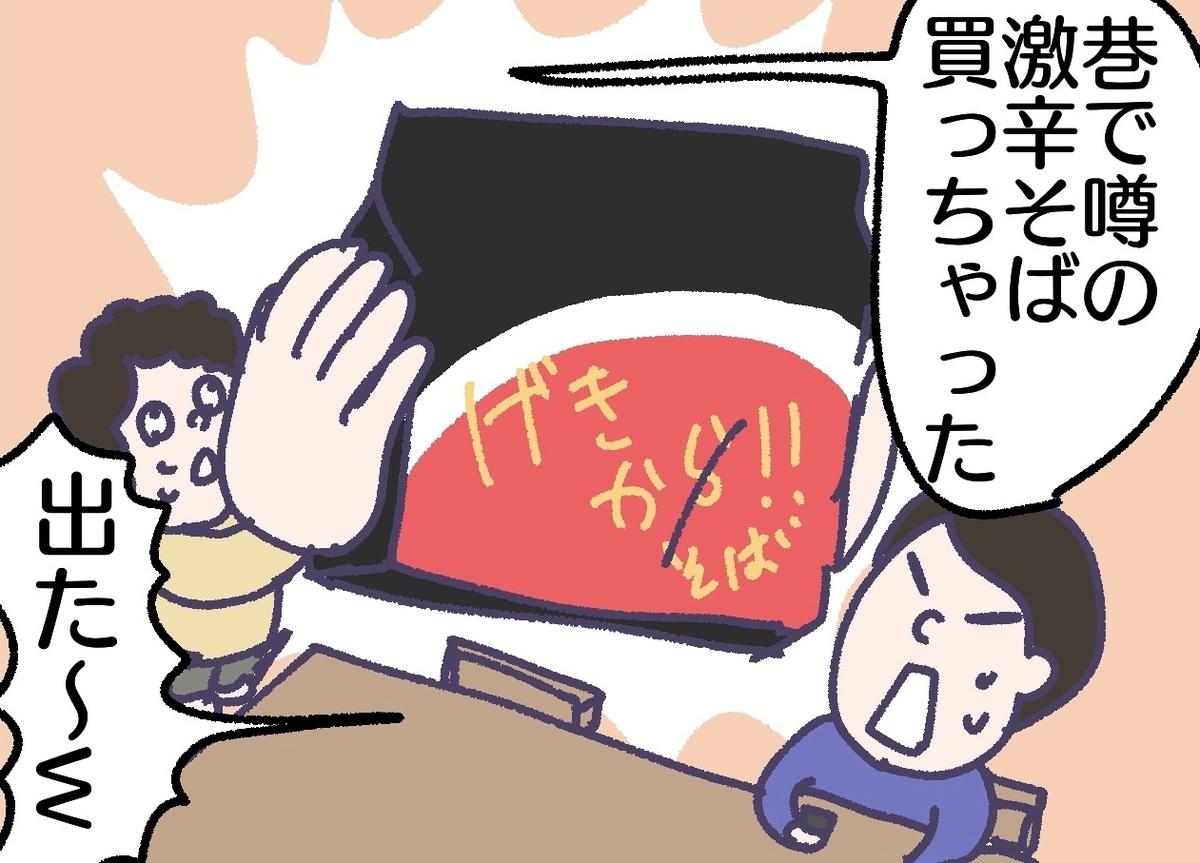 f:id:YuruFuwaTa:20190526153940j:plain