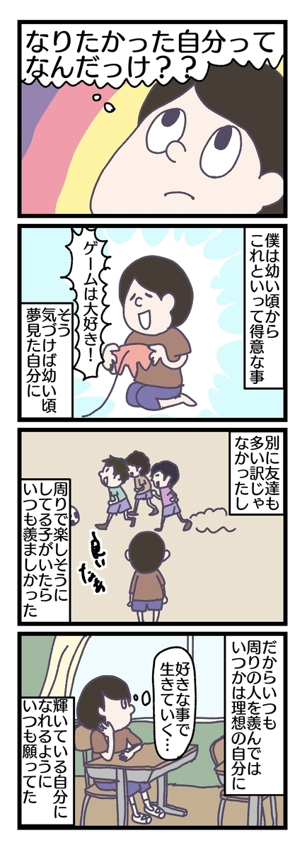 f:id:YuruFuwaTa:20190527164302j:plain