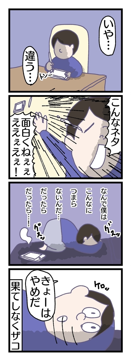 f:id:YuruFuwaTa:20190528132740j:plain
