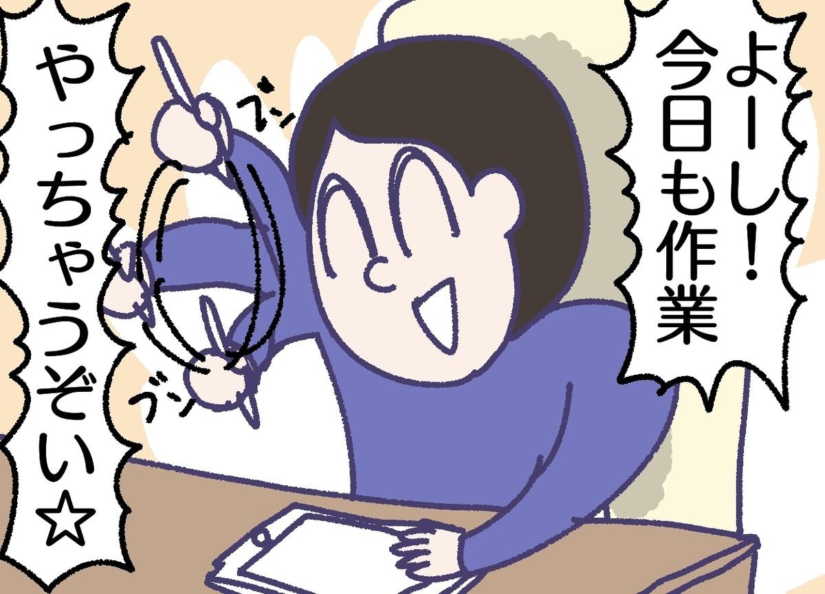f:id:YuruFuwaTa:20190529152731j:plain