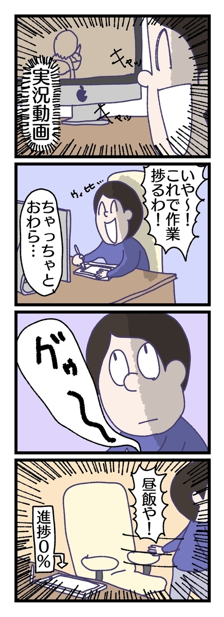 f:id:YuruFuwaTa:20190529152736j:plain